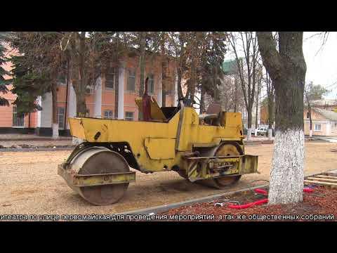 Реконструкция сквера Александра Невского в г. Красный Сулин