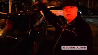 В Николаеве разгорелся конфликт между таксистом и молодчиками