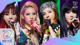 [2NE1 - COME BACK HOME] Family Month' Special | M COUNTDOWN 200507 EP.664