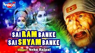 Shirdi Sai Baba  Sai Ram Banke Sai Shyam Banke