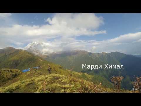 Фото видеогид Магия гор