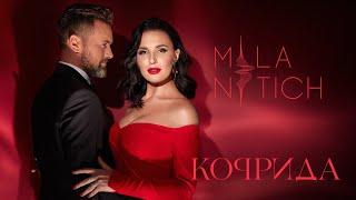 Mila Nitich – Коррида (IKSIY remix) Автор: Mila Nitich 3 недели назад 3 минуты 10 секунд