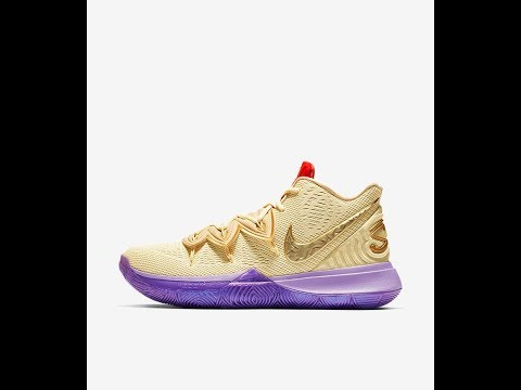 Concepts x Nike Kyrie 5 Ikhet CI9961-900 |How Many Pairs Made | Market Value