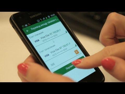 Мобильное приложение Сбербанк онлайн. Как пользоваться