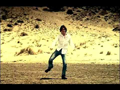 David Bisbal - Antes Que No MP3 Download and Lyrics