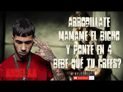 Anuel AA Ft. Lary Over, Almighty, Bryant Myers - Tu Me Enamoraste (Official Remix) [VIDEO LIRYC]