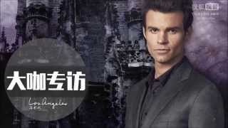Daniel Gillies / Interview TV sohu