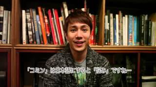 韓国ドラマ「愛は歌に乗って」記念コメント_テヒョン