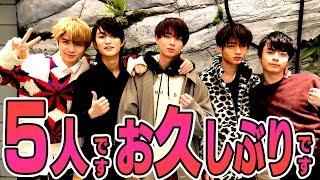 HiHi Jets【5人です】お久しぶりです!!!!!