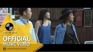 Hers - ลืมไปแล้ว [Official MV]