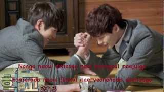 "Kim Bo Kyung - Don't Think You're Alone ""School 2013 OST Part 3"" [혼자라고 생각말기]"