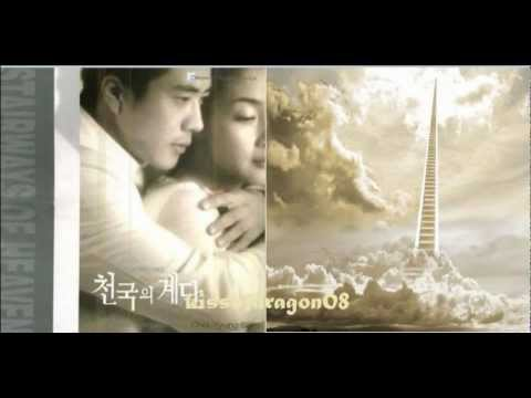 Stairway to Heaven OST (16T) Stairway To Heaven 천국의 계단 OST