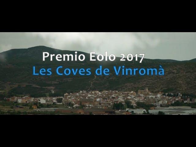 Les Coves de Vinromà, VI Premio Eolo a la integración rural de la eólica
