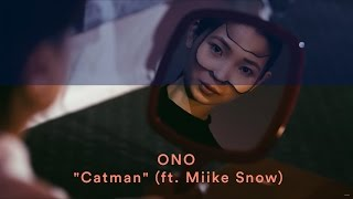 Catman by  Yoko Ono | Clip vidéo réalisé par Rose