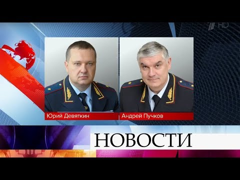 Владимир Путин уволил с постов двух генералов после скандала с Иваном Голуновым.