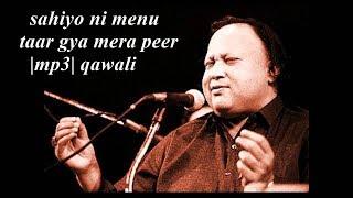 peer diya qawwali nusrat fateh ali khan - 免费在线视频最佳