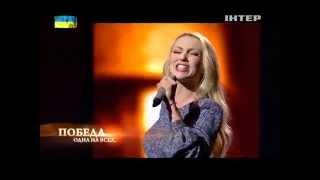 Оля Полякова - В Землянке
