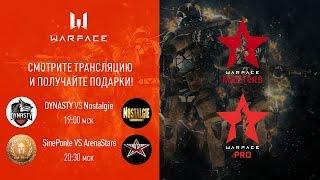 Warface Open Cup: Season 11. Masters & Pro: тур 6-1