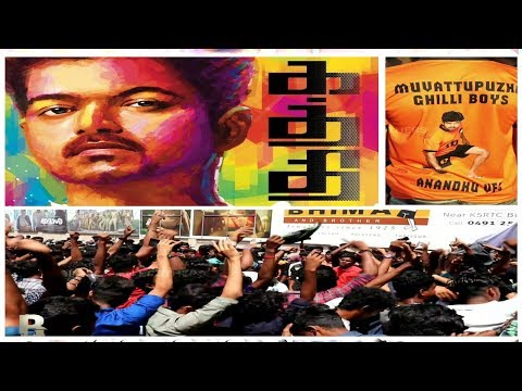 Kaththi Re-release Celebration video | Palakkad Thalapathis | AR Murugadoss | Lyca Production