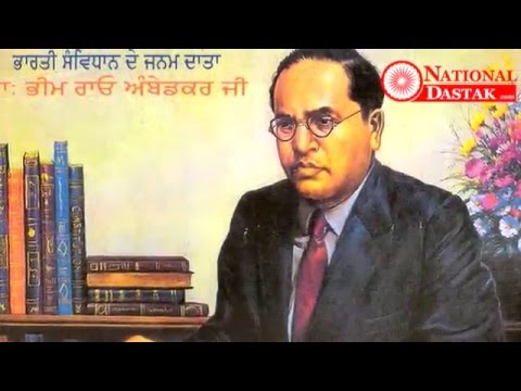 Sacrifice of Ambedkar by Ravish Kumar