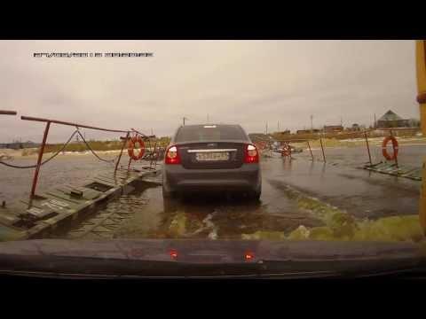 Puente flotante en Rusia