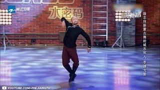 """蒙古舞者获得郭富城老师""""舞仙""""的超高评价 太热血了!《中国好舞蹈》第1期 花絮 20140419 [浙江卫视官方HD]"""