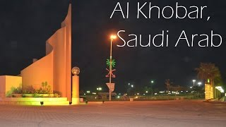 preview picture of video 'Al Khobar Corniche tour [bishnugurung.com]'