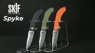 Youtube video Ніж SKIF Spyke Olive