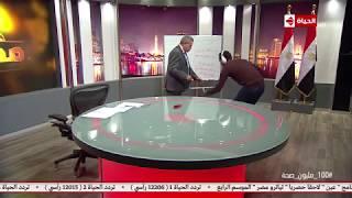 مصر اليوم - توفيق عكاشة يتعرض لأغرب موقف وأحد أفراد البرنامج يتدخل لمساعدته: ضهري وجعني!