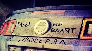 Надписи на авто. Особый | Inscriptions on the car. Special. Part 2. Fhotoclip.mp4