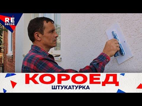 Kaip užsidirbti pinigų iš komentarų internete Ukrainoje