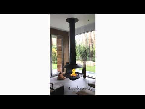 Подвесной камин дровяной (круглый) для дома в интерьере - камины подвесные от Строй-Камин