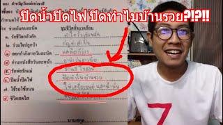 20 อันดับ คำตอบข้อสอบสุดฮา คิดได้ยังไง Thai Edition สาระแทบไม่มี [P352]