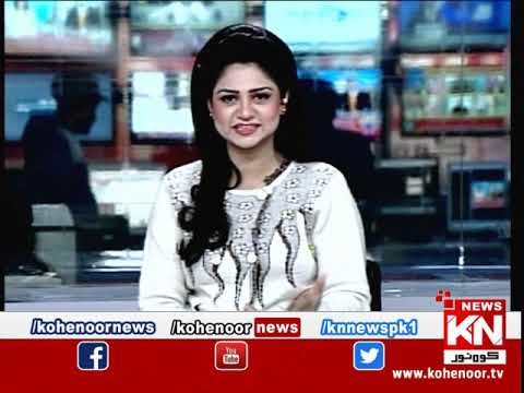 Kohenoor@9 10 January 2019 | Kohenoor News Pakistan