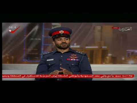 Al Rai Show International Day of Civil Defense Summaries and Statistics (2017) 28/2/2018