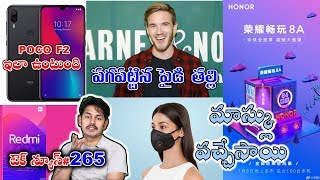 Nanis TechNews 265: PewDiePie Promoted by, Xiaomi Mi TV 4 65-Inch Model, Huawei Y9 India Launch