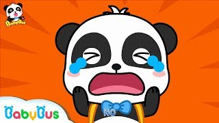 ★NEW★學校裡面地震了!好危險!快來救救奇奇|地震安全兒歌|童謠|動畫|卡通|寶寶巴士|奇奇|妙妙