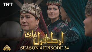Ertugrul Ghazi Urdu | Episode 34| Season 4