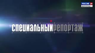 Специальный репортаж. Летняя европейская школа. 17.08.18