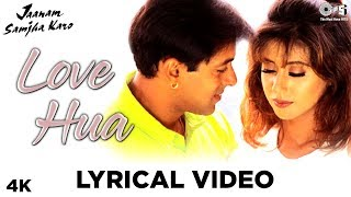 Love Hua Lyrical - Jaanam Samjha Karo | Kumar   - YouTube