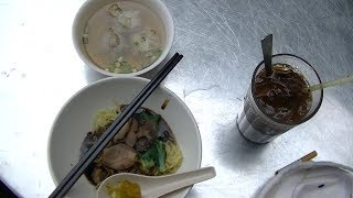 preview picture of video 'Hong Kong Wantan Mee, Kedai Kopi Kapin, Air Itam, P1'