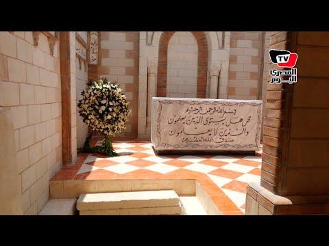 أسرة «زويل» تتلقي واجب العزاء بمقابر ٦ أكتوبر