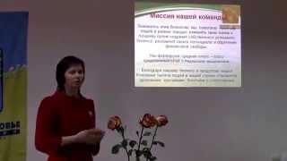 Наталья Пятерикова о ценностях, миссии, видении в МЛМ