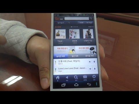 Video of 벨365 스마트폰컬러링