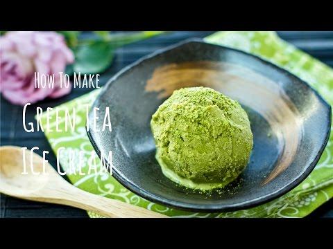Video How to Make Green Tea Ice Cream (Recipe) 抹茶アイスクリームの作り方(レシピ)