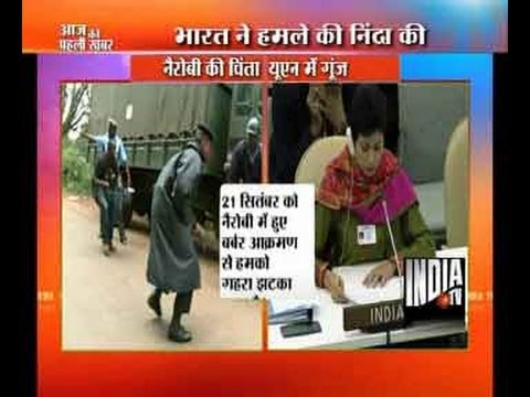 Aap Ki Adalat - Raj Thackeray - pt2 - video …
