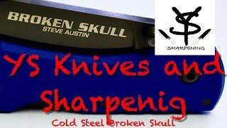 Cold Steel Broken Skull 5 Lt (54SBSLV) - відео 1