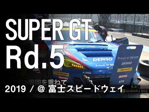 スーパーGT 第5戦富士 SUBARUのハイライト動画