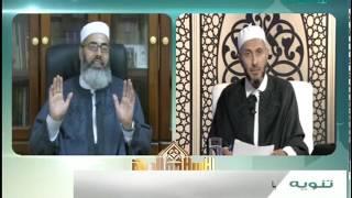 الإسلام والحياة | مفهوم الولاء والبراء | 23 - 07 - 2016