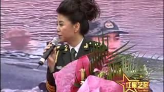 军营大舞台 海防欢歌 总政歌剧团慰问73311部队文艺演出